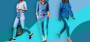 Jeans com jeans: aprenda como usar