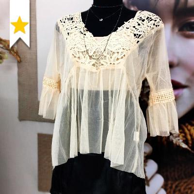 Bata Tule Rendada | Cah Boutique