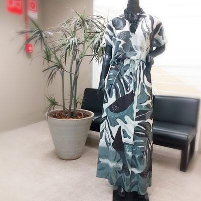 Vestido Longo Estampado | Divinamente Chic