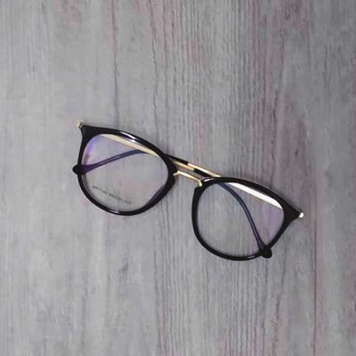 Armação Óculos de Grau | D Celulares